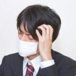 風邪なのか花粉症なのかわからない微妙な症状