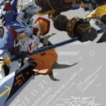 【感想】デジモンアドベンチャー tri. 第1章を観た結果
