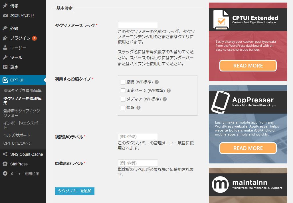 CPT UI5