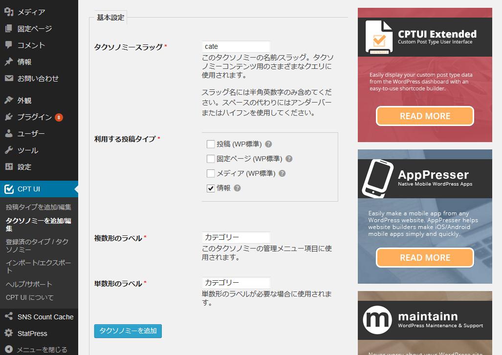CPT-UI6