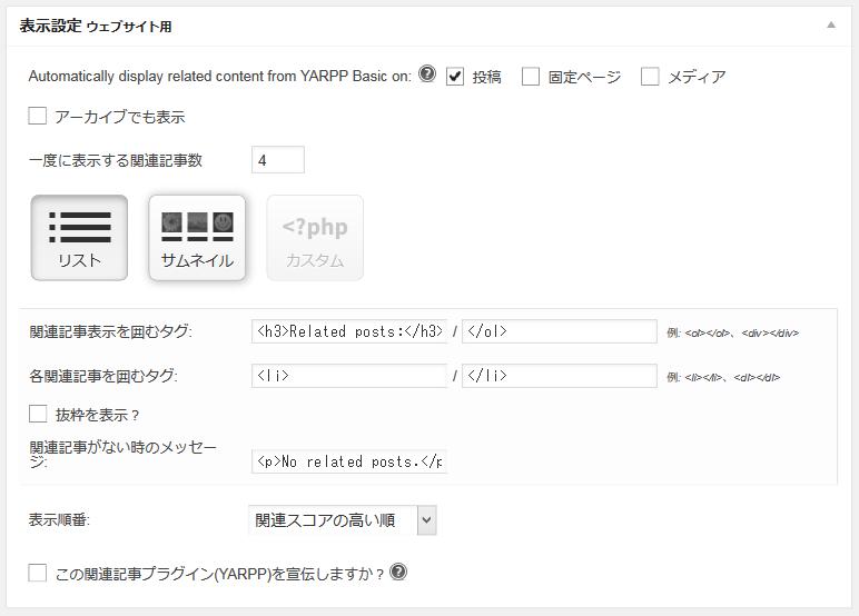 YARPP-1