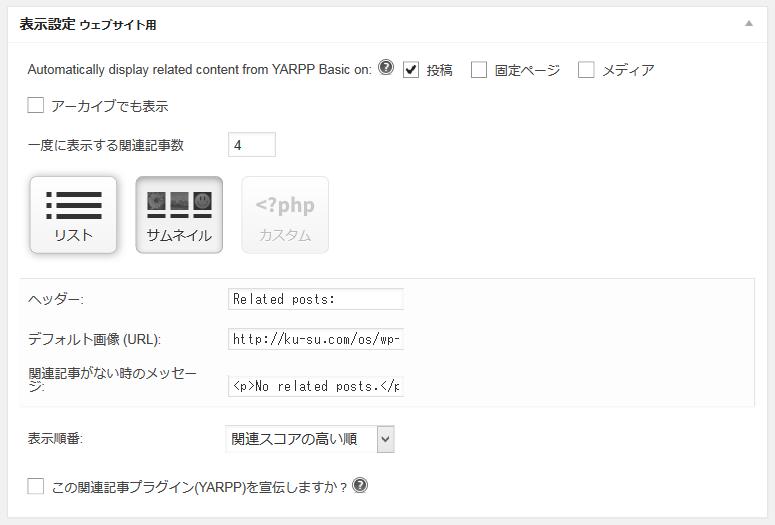 YARPP-2
