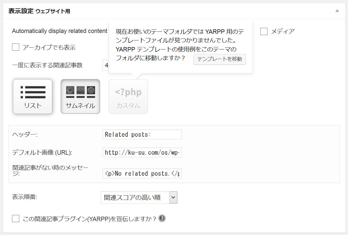 YARPP-5